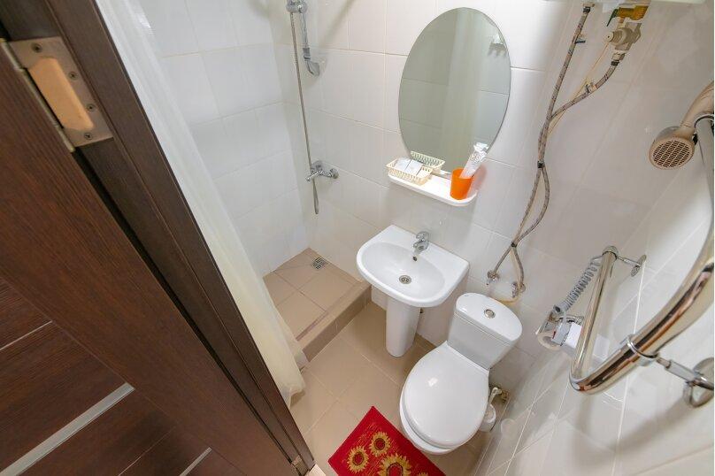 4-комн. квартира, 14 кв.м. на 2 человека, Луговая улица, 77, Владивосток - Фотография 13