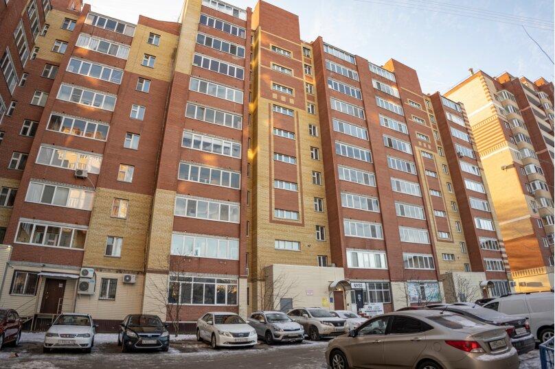 1-комн. квартира, 37 кв.м. на 4 человека, Амурская улица, 2, Тюмень - Фотография 36
