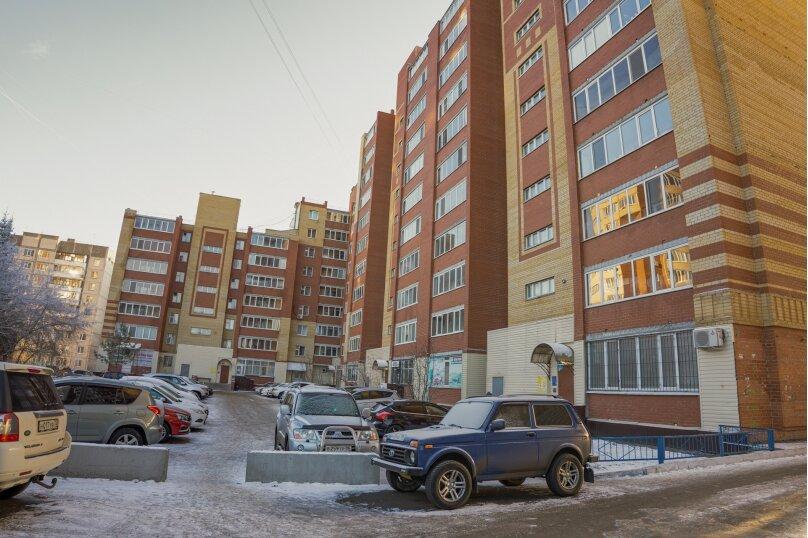 1-комн. квартира, 37 кв.м. на 4 человека, Амурская улица, 2, Тюмень - Фотография 37