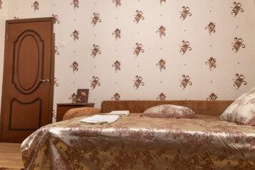 2-комн. квартира, 37 кв.м. на 4 человека, Уральская улица, 13, Москва - Фотография 1