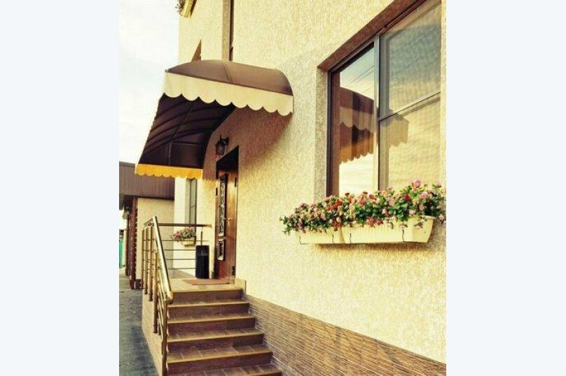 Гостиница Floret, Пригородная улица, 161 на 15 номеров - Фотография 18