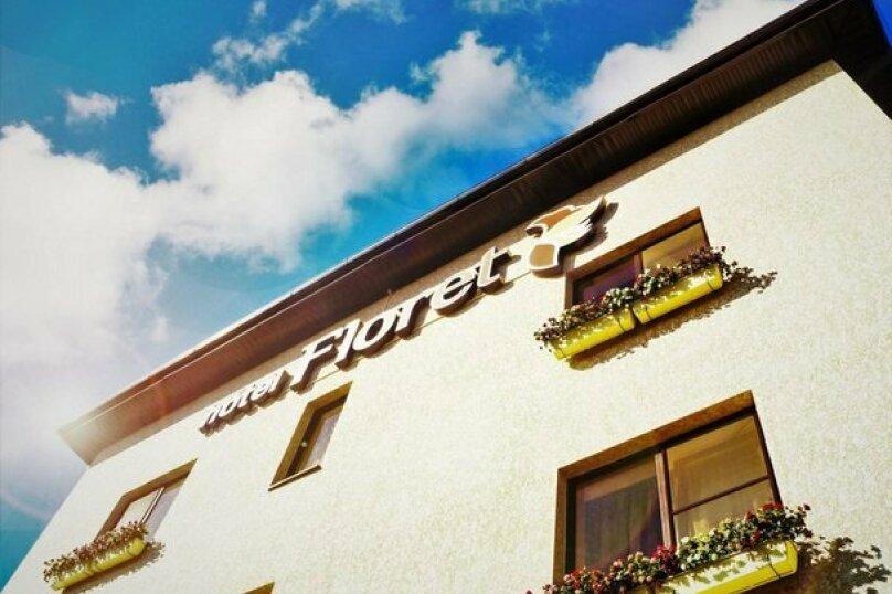 Гостиница Floret, Пригородная улица, 161 на 15 номеров - Фотография 1