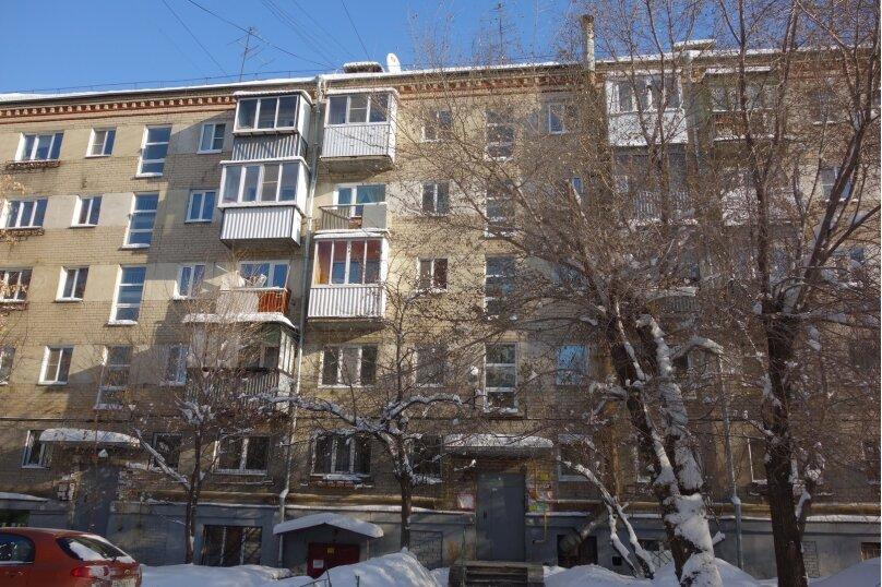 1-комн. квартира, 30 кв.м. на 2 человека, улица Сони Кривой, 47, Челябинск - Фотография 23