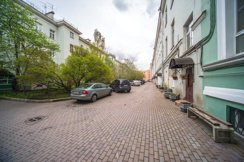 1-комн. квартира, 35 кв.м. на 4 человека, Миллионная улица, 4/1Б, Санкт-Петербург - Фотография 17