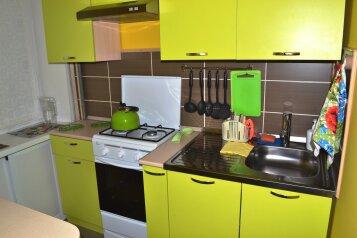 1-комн. квартира, 30 кв.м. на 2 человека, улица Сони Кривой, 45, Челябинск - Фотография 1