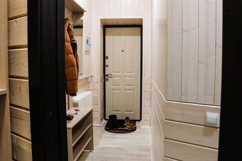 Бунгало на банном на 6 человек, 1 спальня, Курортная улица, 35, Банное - Фотография 5