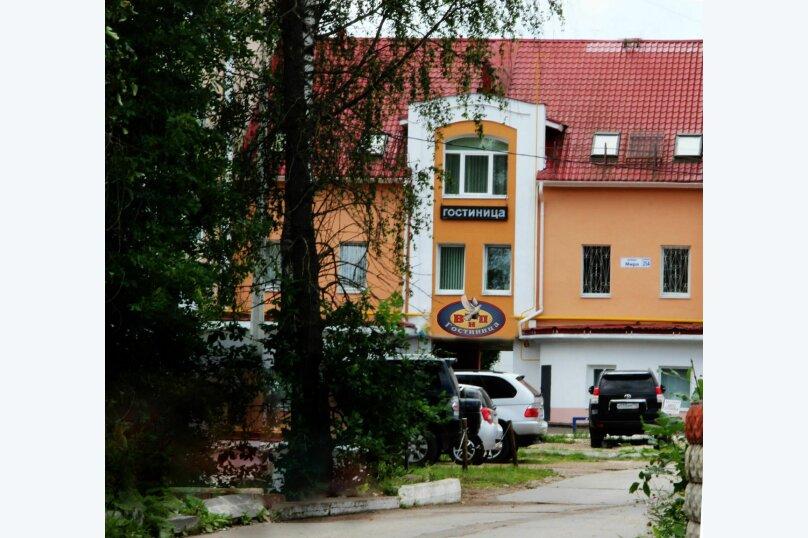 "Гостиница ""VIP Hotel"", улица Мира, 25А на 4 номера - Фотография 1"