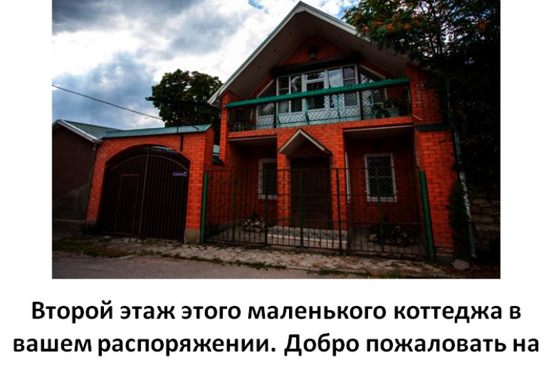 Второй этаж посуточно, 60 кв.м. на 6 человек, 3 спальни, улица Нины Попцовой, 4, Пятигорск - Фотография 2