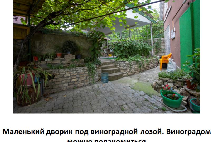 Второй этаж посуточно, 60 кв.м. на 6 человек, 3 спальни, улица Нины Попцовой, 4, Пятигорск - Фотография 15