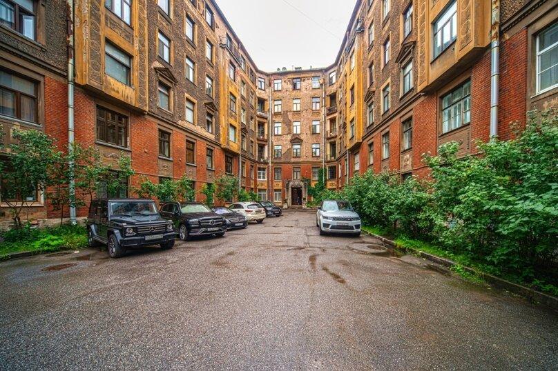 1-комн. квартира, 35 кв.м. на 3 человека, набережная реки Фонтанки, 54, Санкт-Петербург - Фотография 16
