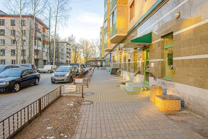 1-комн. квартира, 35 кв.м. на 3 человека, Фермское шоссе, 32, Санкт-Петербург - Фотография 12