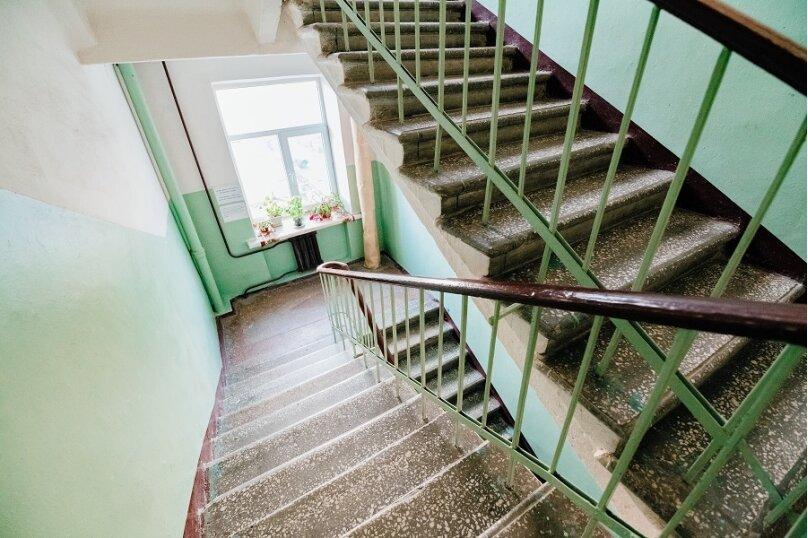 2-комн. квартира, 60 кв.м. на 6 человек, улица Гаяза Исхаки, 8, Казань - Фотография 14
