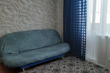 1-комн. квартира, 33 кв.м. на 4 человека, улица 19-го Партсъезда, 6А, Шерегеш - Фотография 1