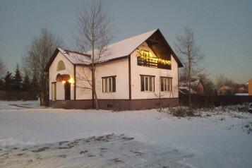 Дом, 280 кв.м. на 12 человек, 4 спальни, деревня Мышецкое, 30, Лобня - Фотография 1