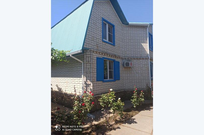 Дом, 100 кв.м. на 6 человек, 4 спальни, Лиманная улица, 40, Песчаный, Анапа - Фотография 2