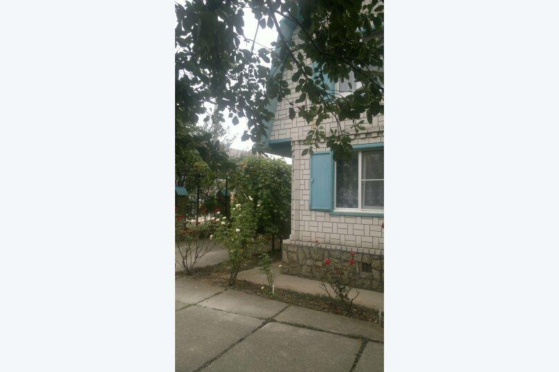 Дом, 100 кв.м. на 6 человек, 4 спальни, Лиманная улица, 40, Песчаный, Анапа - Фотография 3