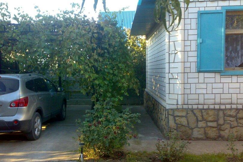 Дом, 100 кв.м. на 6 человек, 4 спальни, Лиманная улица, 40, Песчаный, Анапа - Фотография 5
