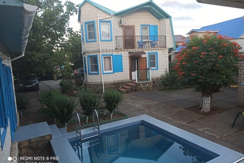Дом, 100 кв.м. на 6 человек, 4 спальни, Лиманная улица, 40, Песчаный, Анапа - Фотография 8