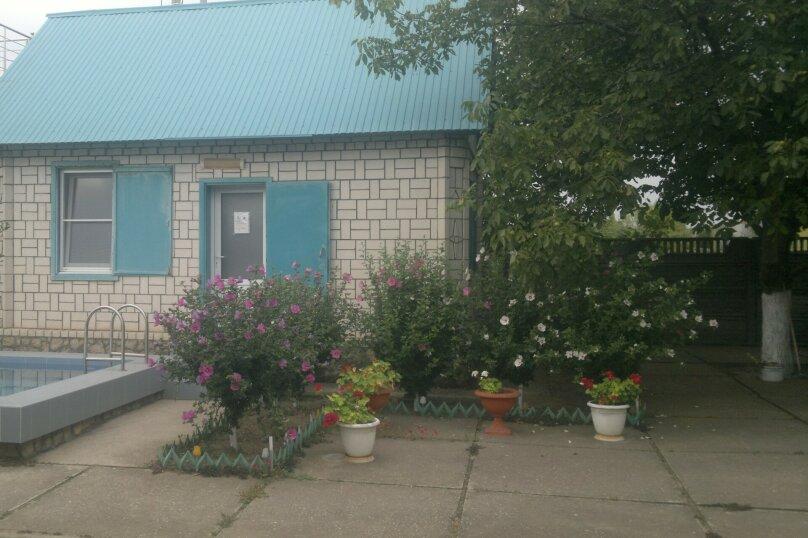 Дом, 100 кв.м. на 6 человек, 4 спальни, Лиманная улица, 40, Песчаный, Анапа - Фотография 11