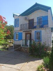 Дом, 100 кв.м. на 6 человек, 4 спальни, Лиманная улица, 40, Песчаный, Анапа - Фотография 1