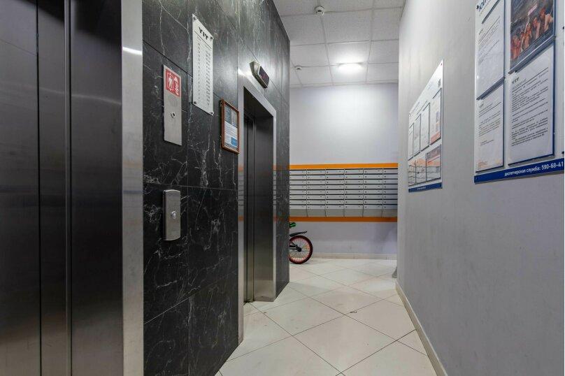 2-комн. квартира, 66 кв.м. на 4 человека, улица Алексея Козина, 3А, Казань - Фотография 19