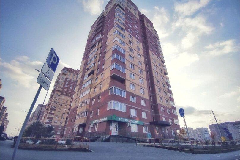 1-комн. квартира, 20 кв.м. на 2 человека, улица Монтажников, 43, Тюмень - Фотография 8