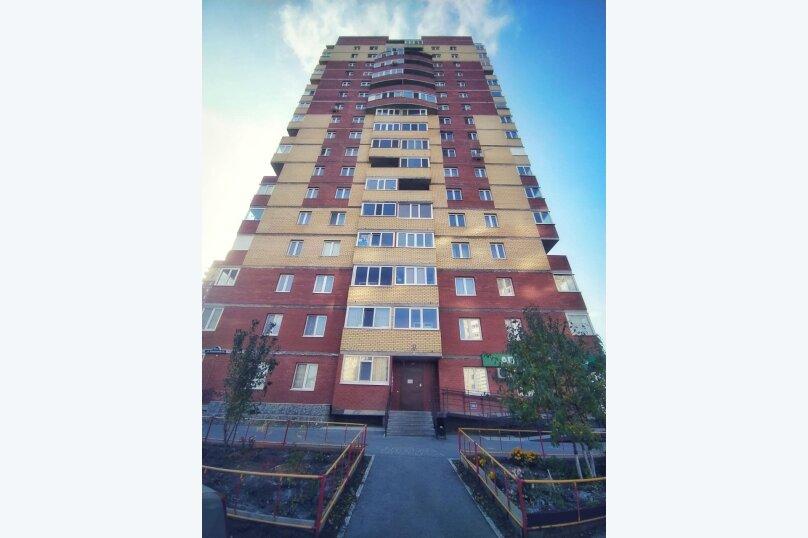 1-комн. квартира, 20 кв.м. на 2 человека, улица Монтажников, 43, Тюмень - Фотография 9