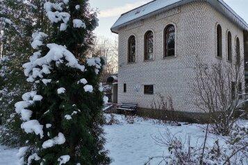 Дом, 220 кв.м. на 5 человек, 3 спальни, посёлок санатория Министерства Обороны, 6, Солнечногорск - Фотография 1