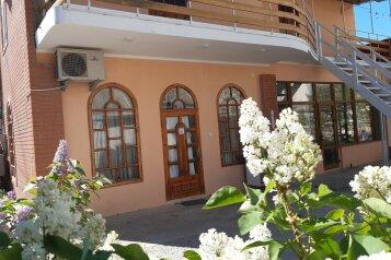 """Мини-отель """"Adore"""", улица Спендиарова, 9 на 5 номеров - Фотография 1"""