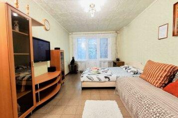 2-комн. квартира, 45 кв.м. на 6 человек, Самаркандский бульвар, 24к2, Москва - Фотография 1