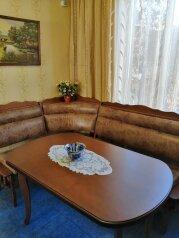 2-комн. квартира, 50 кв.м. на 4 человека, Советская улица, 34, Ессентуки - Фотография 1
