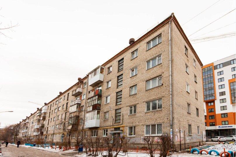 1-комн. квартира, 14 кв.м. на 2 человека, улица Чайковского, 83, Екатеринбург - Фотография 11