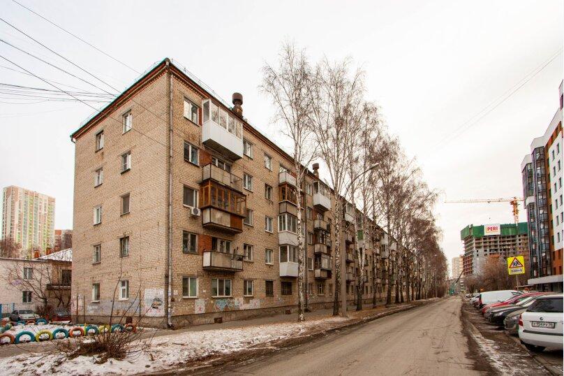 1-комн. квартира, 14 кв.м. на 2 человека, улица Чайковского, 83, Екатеринбург - Фотография 12