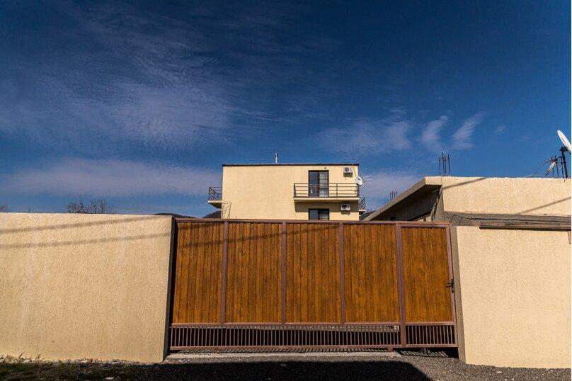 """Гостевой дом """"Уют"""", улица Бехтерева, 9 на 10 комнат - Фотография 21"""