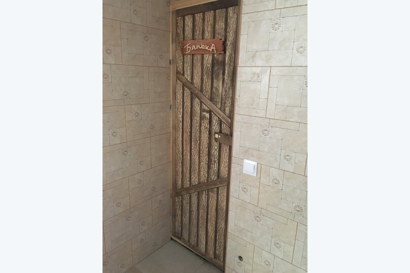 "Гостевой дом ""На Чанба, 43"", улица Чанба, 43 на 5 комнат - Фотография 3"