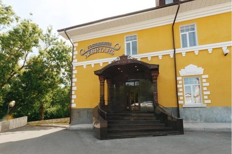 """Гостиница """"Левитанъ"""", Большая Московская улица, 44А на 41 номер - Фотография 2"""