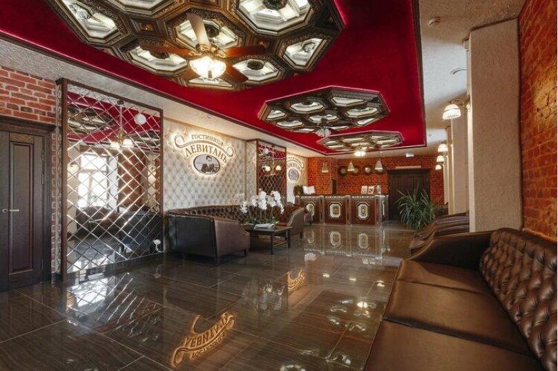 """Гостиница """"Левитанъ"""", Большая Московская улица, 44А на 41 номер - Фотография 3"""