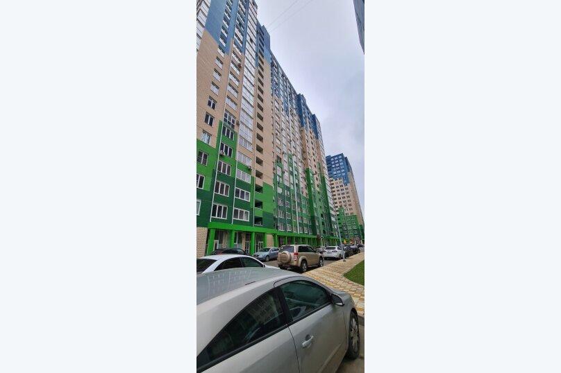 1-комн. квартира, 34 кв.м. на 4 человека, улица Карякина, 5к2, Краснодар - Фотография 2