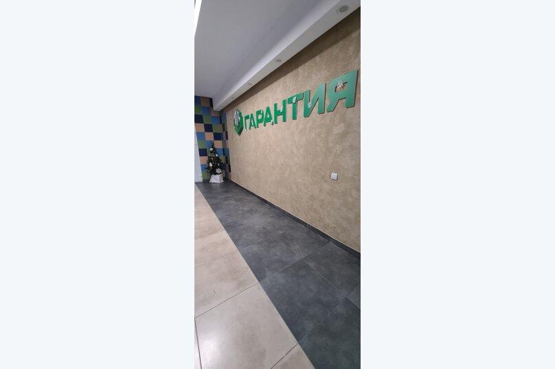 1-комн. квартира, 34 кв.м. на 4 человека, улица Карякина, 5к2, Краснодар - Фотография 4