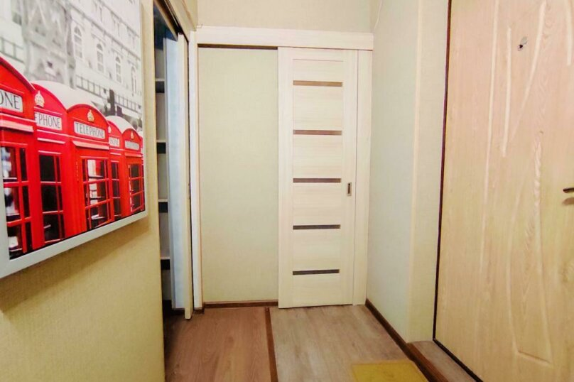 1-комн. квартира, 48 кв.м. на 3 человека, Волгоградский проспект, 86к1, Москва - Фотография 8