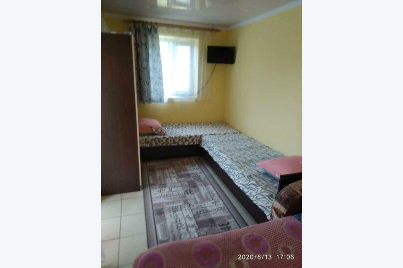 Гостиница 933683, улица Маяковского, 18 на 4 комнаты - Фотография 1
