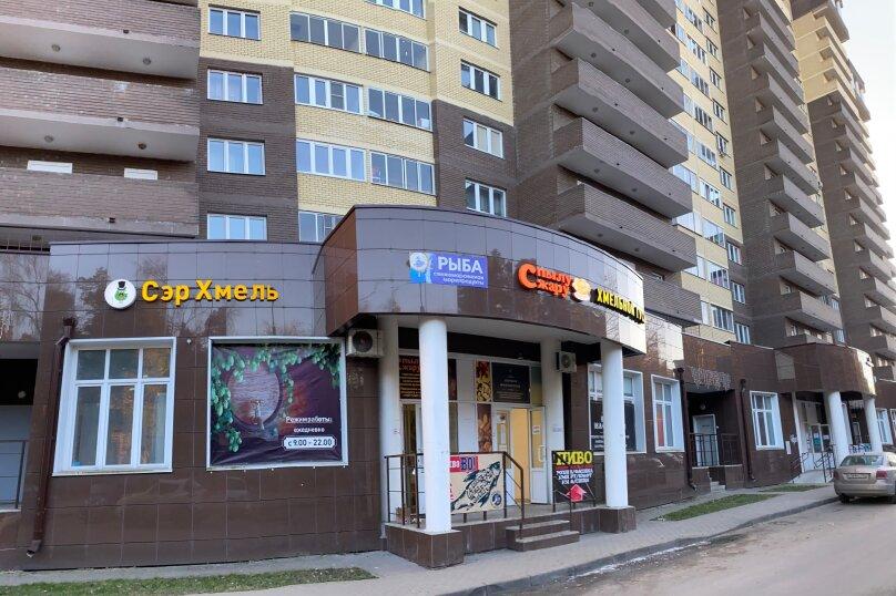 2-комн. квартира, 70 кв.м. на 6 человек, улица Дмитрия Михайлова, 4, Ногинск - Фотография 50