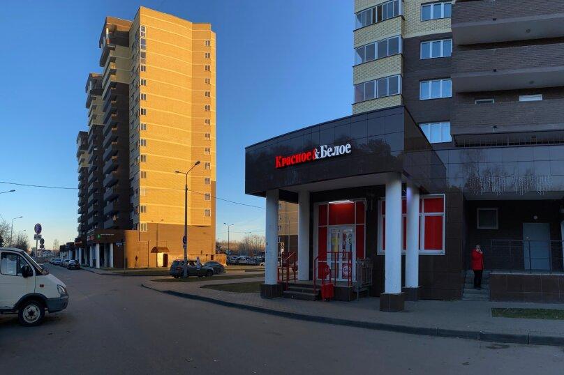 2-комн. квартира, 70 кв.м. на 6 человек, улица Дмитрия Михайлова, 4, Ногинск - Фотография 54