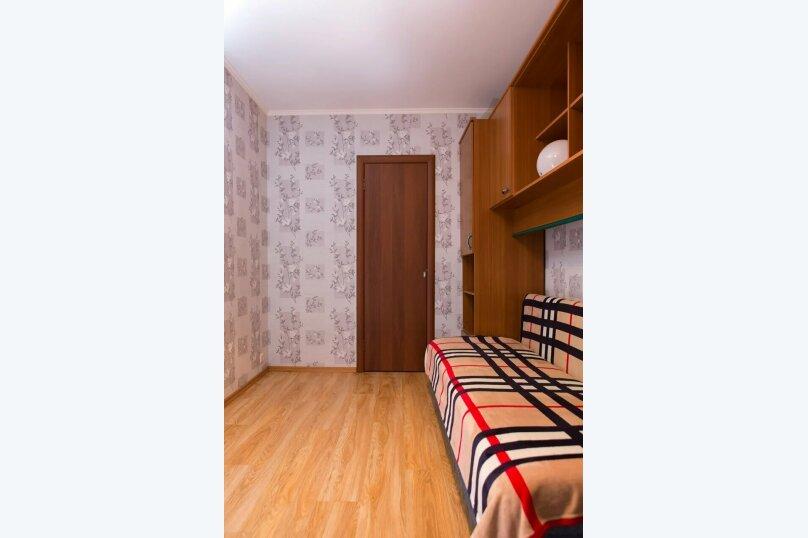 2-комн. квартира, 48 кв.м. на 6 человек, Парковская улица, 8, Орехово-Зуево - Фотография 11