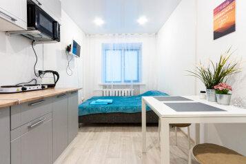 1-комн. квартира, 15 кв.м. на 2 человека, улица Чайковского, 83, Екатеринбург - Фотография 1
