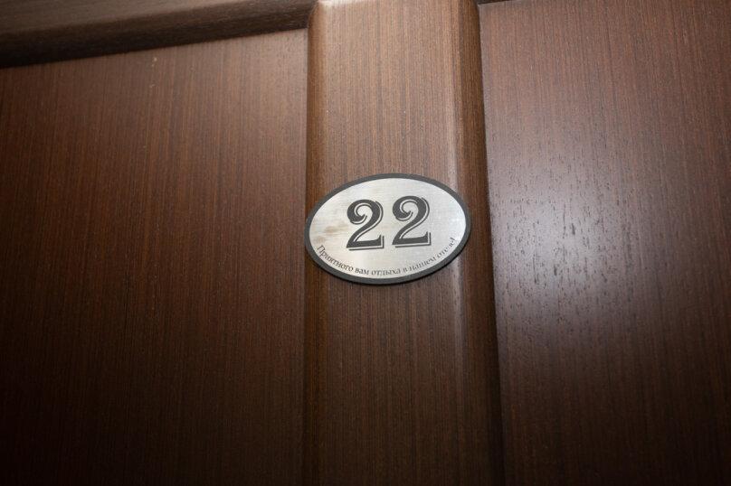 Отель  «Аркадия+», переулок Богдана Хмельницкого, 12 на 37 номеров - Фотография 291