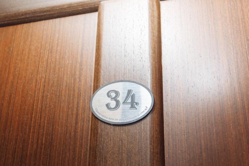 Отель  «Аркадия+», переулок Богдана Хмельницкого, 12 на 37 номеров - Фотография 92