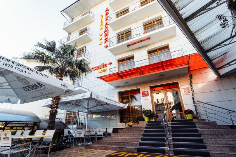Отель  «Аркадия+», переулок Богдана Хмельницкого, 12 на 37 номеров - Фотография 17