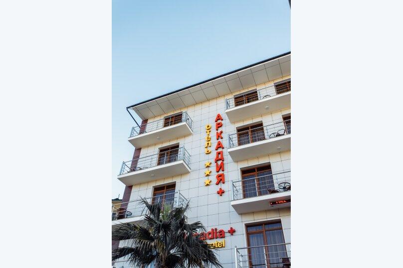 Отель  «Аркадия+», переулок Богдана Хмельницкого, 12 на 37 номеров - Фотография 32