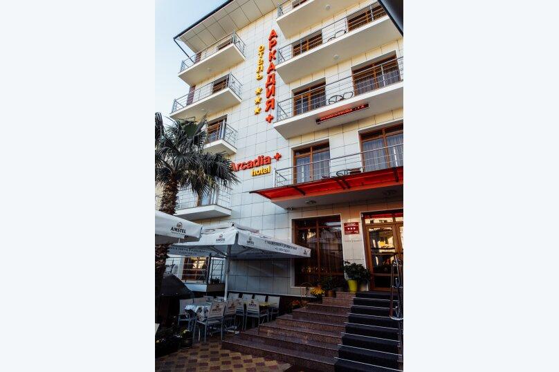 Отель  «Аркадия+», переулок Богдана Хмельницкого, 12 на 37 номеров - Фотография 33